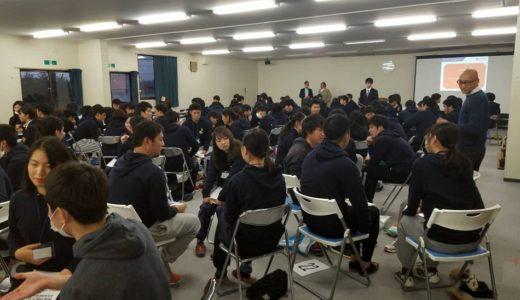 関西学院大学体育会リーダーズキャンプ