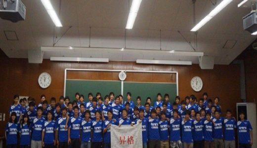 京都大学サッカー部②