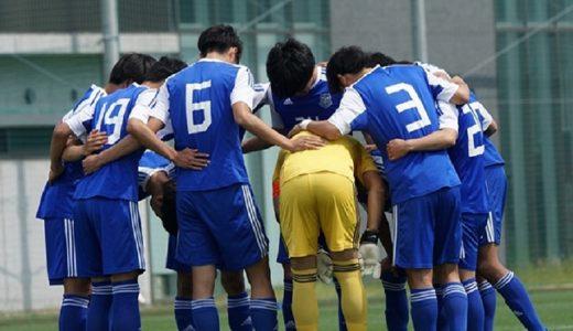 関西学院大学サッカー部②
