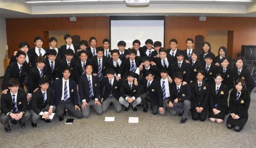 『共に闘う人の原動力であり続けるために』~関西学院大学体育会サッカー部の取り組み~