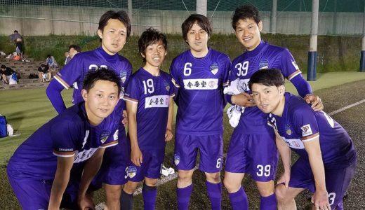 【FOOTBALL CLUB Criacao】W連勝!勢いにのり第4節へ!