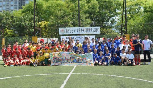 フットサルを通じた多文化交流!~5ヶ国が参加した新宿ミニW杯~