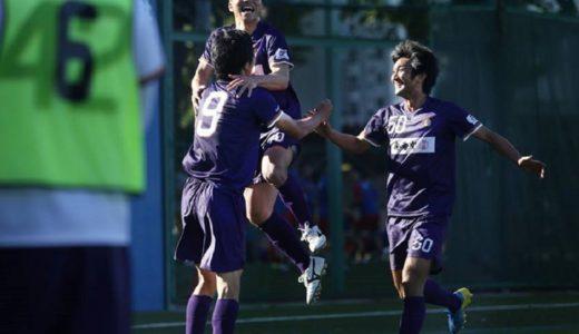 【FOOTBALL CLUB Criacao Shinjuku】第5節 無失点勝利で4連勝!!