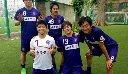 【FOOTBALL CLUB Criacao Shinjuku】Criacao5得点をあげ勝利!交代選手の活躍も