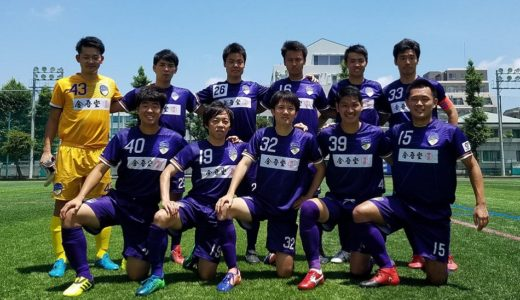 【FOOTBALL CLUB Criacao Shinjuku Procriar】今季リーグ戦初の黒星…