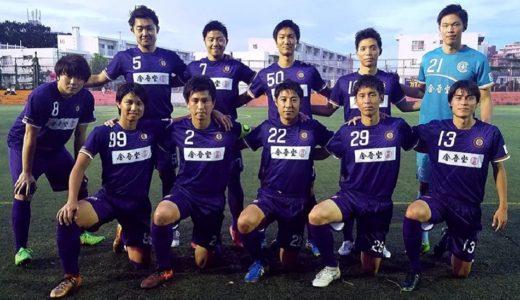 【FOOTBALL CLUB Criacao Shinjuku】粘り強く耐え無失点勝利!Criacaoが3連勝を飾る