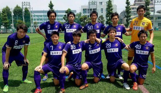 【FOOTBALL CLUB】チーム一丸となって掴んだW勝利! ~試合詳細:Criacao Shinjuku~