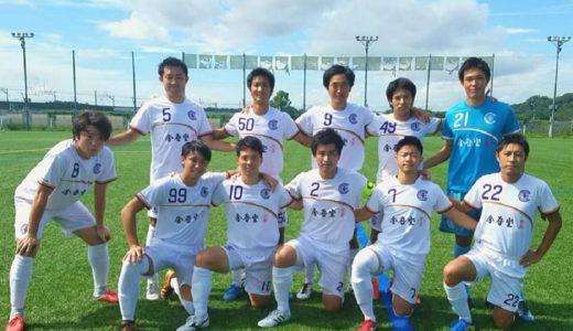 【FOOTBALL CLUB Criacao Shinjuku】苦しみながらも勝利!大きな10勝目