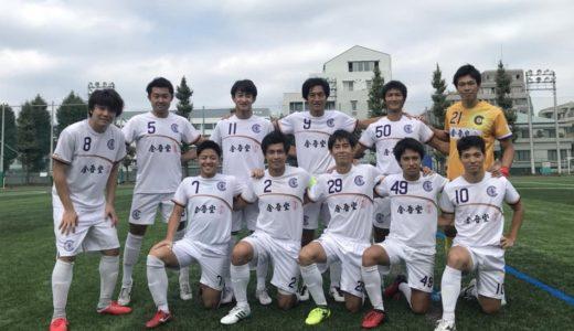 【FOOTBALL CLUB Criacao Shinjuku】大一番で勝ち点3を掴めず...苦い結果に