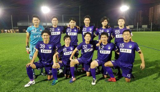 【FOOTBALL CLUB Criacao Shinjuku Procriar】優勝への道が厳しくなる、痛い引き分け…
