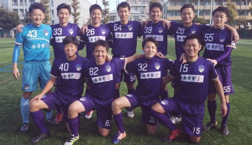 【FOOTBALL CLUB Criacao Shinjuku Procriar】3得点で勝利!今季リーグ戦を3位で終える