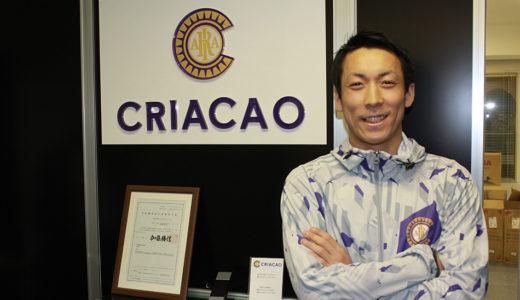 <Criacao Shinjuku Futsal>フウガドールすみだ #5岡村康平選手 戦略コーチ就任!