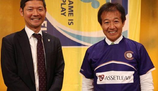 Criacaoが新宿区サッカー協会代表チームとなりました