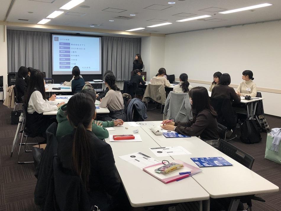 1月15日(水)に大阪にて女性限定セミナーを開催しました