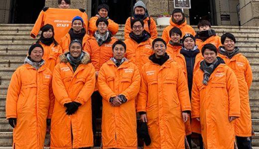 1月26日(日)第18回新宿シティハーフマラソンに大会運営ボランティアとして参加しました