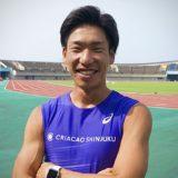 陸上元日本代表から学ぶ「走り方の基礎」 30日にオンラインセミナー実施