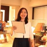 Criacao Index ~豊かさの体現者たち~ Chapter6 卓間萌水