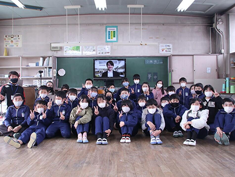 小林祐三が横瀬小学校で特別授業「夢を持つことも大切、持てなくても当たり前」