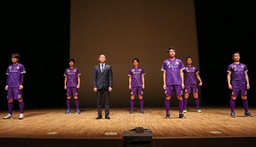 「人々を結び、サッカーを通じて新宿から世界に豊かさをもたらす」Criacao Shinjuku 2021シーズンの新体制を発表