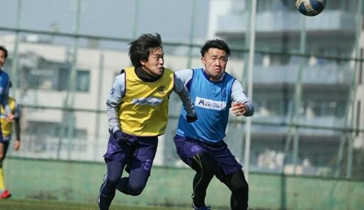 Criacao Shinjuku 3月7日(日) 東京都社会人サッカーチャンピオンシップ(東京カップ)開幕のお知らせ