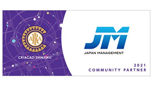 株式会社JMのキックオフミーティングにて小林祐三と原田亮が講演