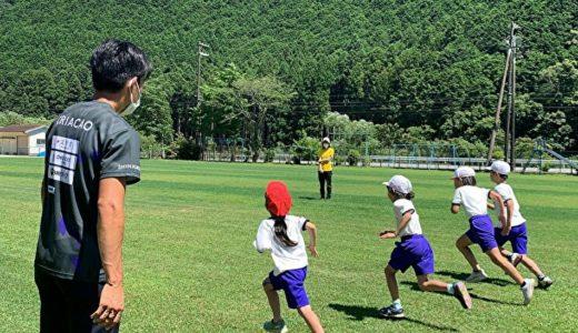 「やっと実際に会えた」 和歌山県古座川町立小学校3校で舘野哲也が走り方教室