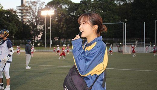 「戦力になるチームスタッフで在りたい」千葉大学体育会男子ラクロス部 立花さん