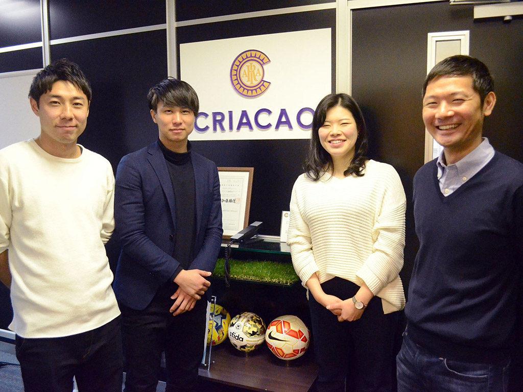 左からCOO剣持、伊勢、山崎、CEO丸山