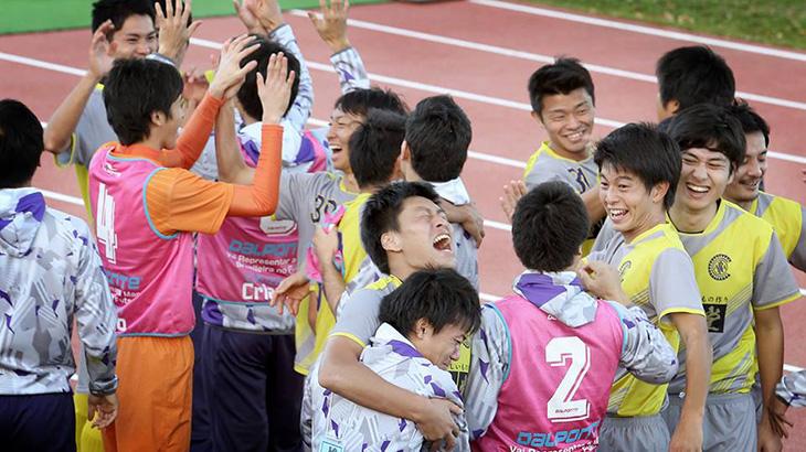 関東社会人サッカー大会 劇的PK勝利で昇格まであと1勝!
