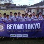 Criacao今シーズンのリーグは3位で終了!関東昇格へ雪辱誓う!