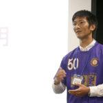 関東社会人サッカー大会壮行会