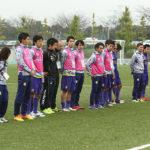 関東社会人サッカー大会初戦敗退