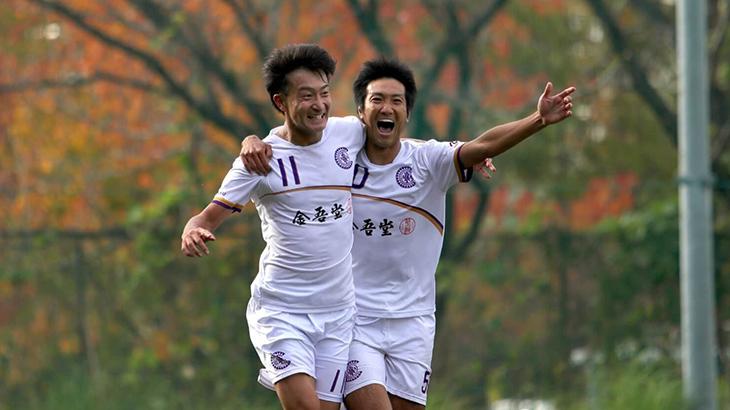 金島の2ゴールを含む4ゴールで勝利!