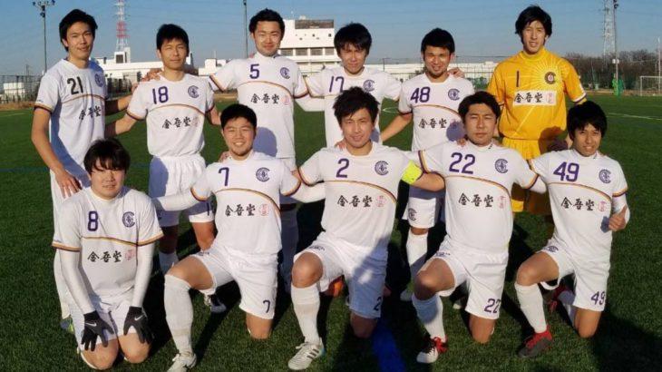 昨年のリベンジマッチは大野&石川のゴールで勝利!