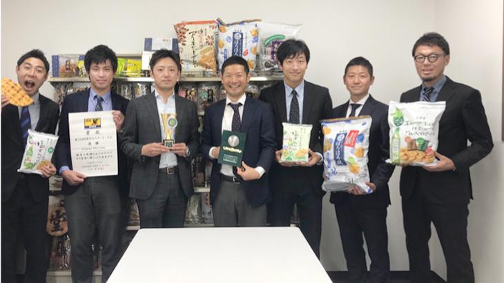 2018年関東大会優勝報告で碓田社長と