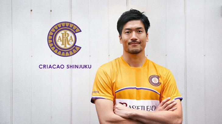 Criacao Shinjuku 岩舘直選手加入決定のお知らせ