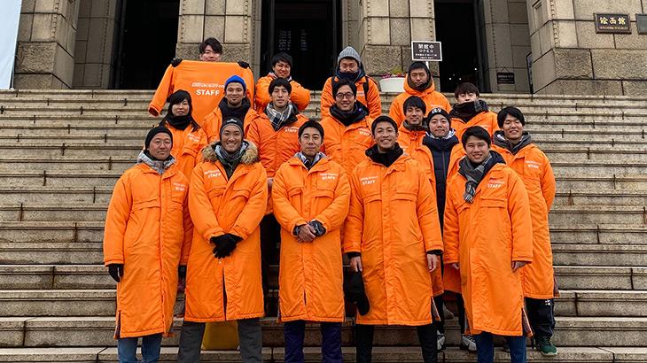 新宿シティハーフマラソン運営ボランティアに参加しました!