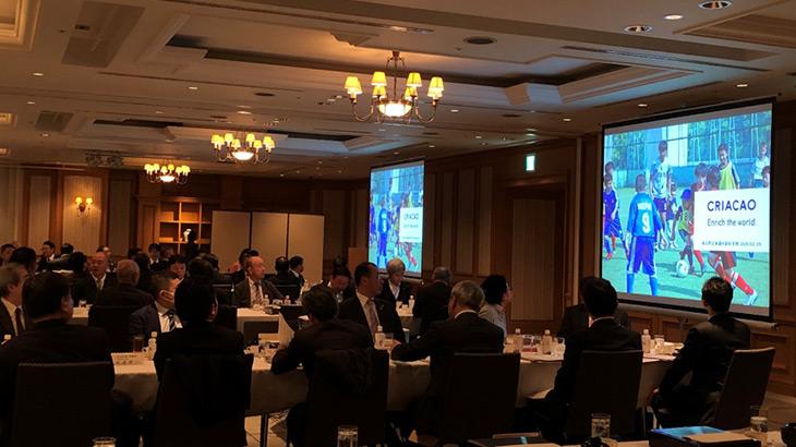 東京商工会議所新宿支部役員会・評議員会にて講演を行いました!