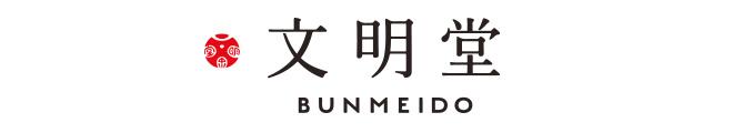 文明堂東京ロゴ