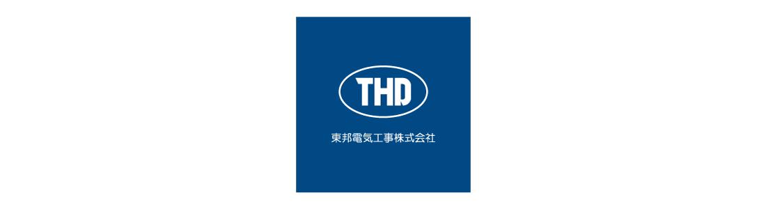 東邦電気工事株式会社ロゴ