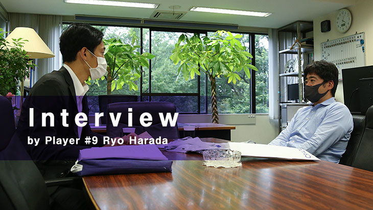 apo__interview