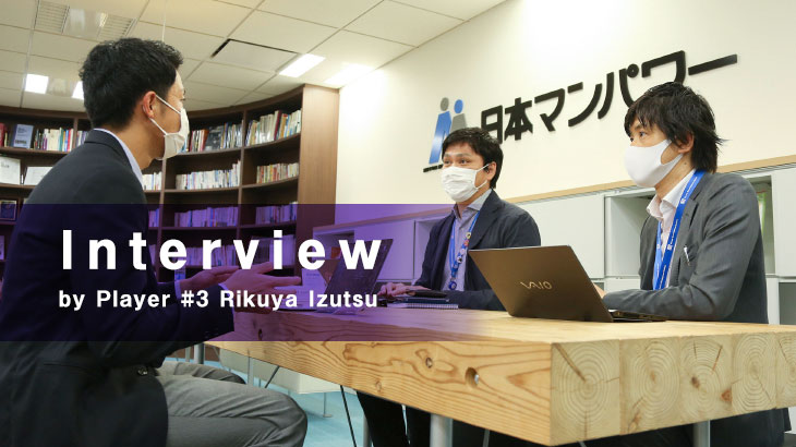 nmp_interview