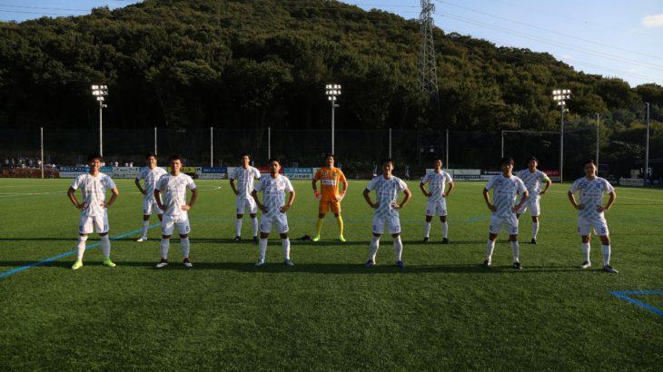 関東サッカーリーグ1部 後期第8節 vs 栃木シティフットボールクラブ|試合結果