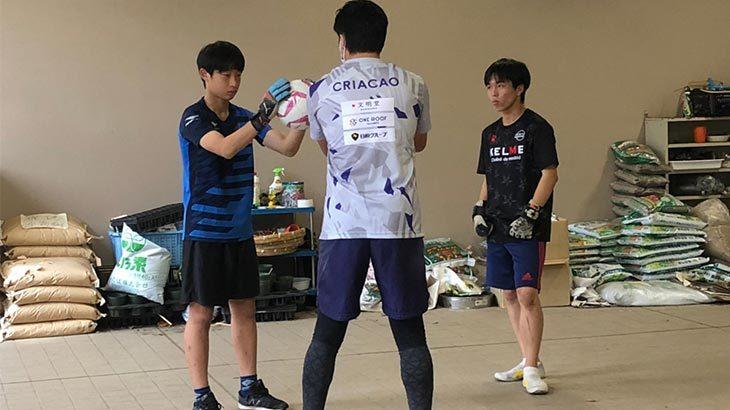 東京都立新宿高等学校サッカー部のゴールキーパー練習に参加しました|報告レポート #26 岩舘直