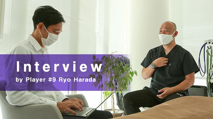 evol_interview