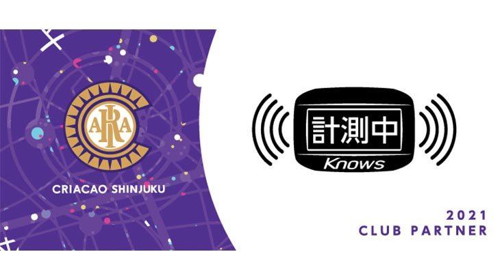 Criacao Shinjuku SOLTILO Knows株式会社とパートナー契約を新規締結