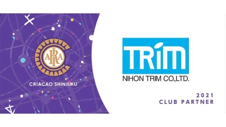 Criacao Shinjuku 株式会社日本トリムとパートナー契約を新規締結