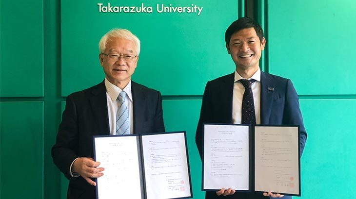 Criacao Shinjukuが学校法人宝塚大学 宝塚大学と包括連携協定を締結