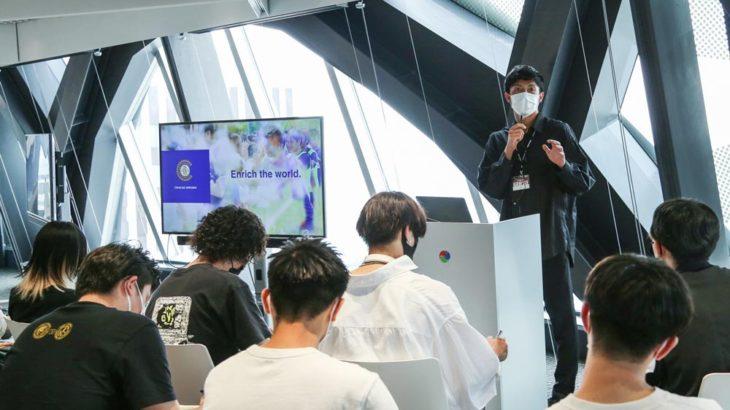 東京モード学園と産学連携プロジェクトを開始