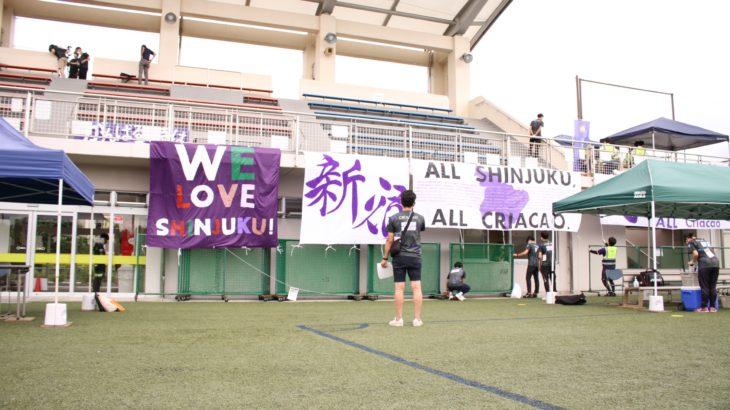 6/27(日)リーグ前期第9節で『WE LOVE SHINJUKU! MATCH with SHINJUKU POWERS 〜新宿で一つになろう!〜』を実施しました。